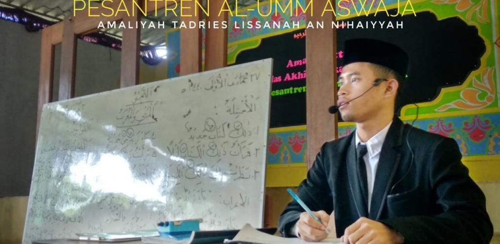 sd_kemala_b74ac5897488c0603423f2f8ee714b58.jpg, Praktek Mengajar 'Amaliyah Tadris (2019)
